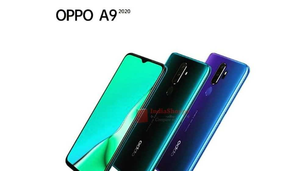 UBL Oppo A9 2020