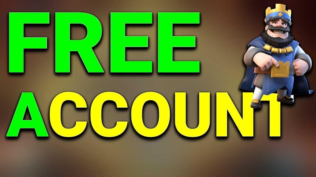 Clash Royale Free Accounts