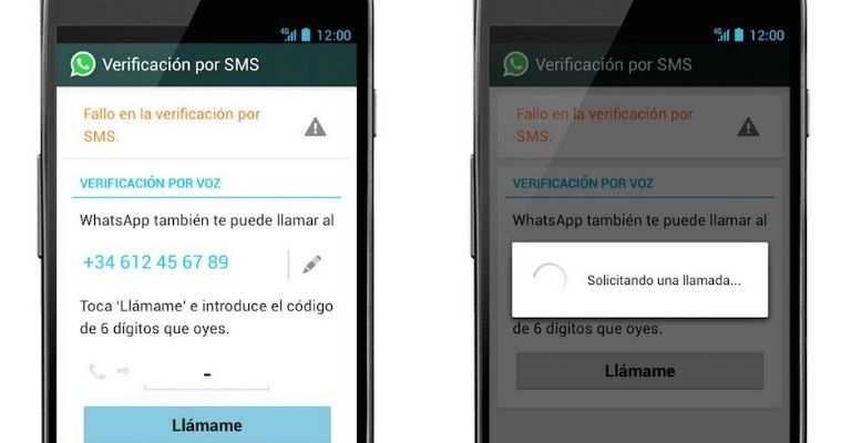 Spy on WhatsApp with direct access to the terminal