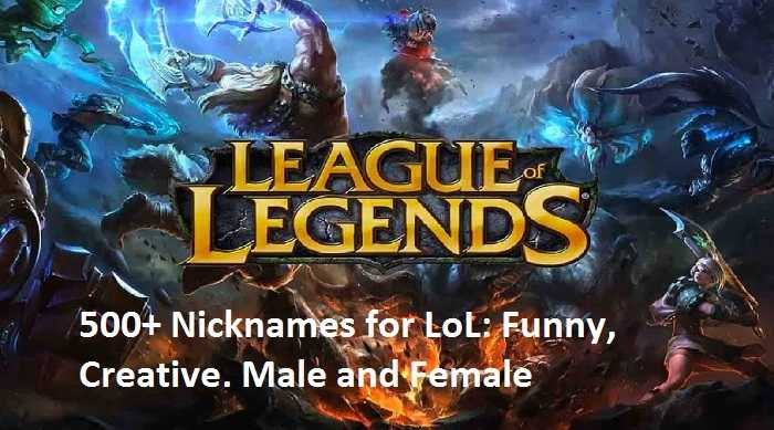 League of Legends LoL Nicknames Funny
